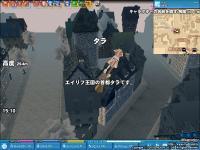 mabinogi_2009_10_24_003.jpg