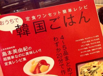 moblog_8e15b1c5.jpg