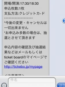 moblog_c3b1169b.jpg
