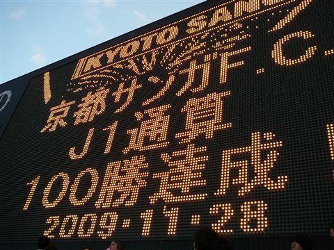 20091128_P1140157_R.jpg