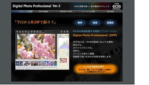 20091201_無題_R