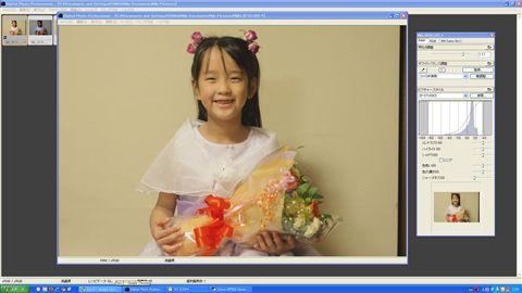 20091201_無題2_R