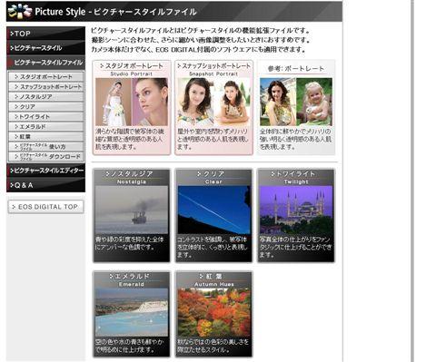 20091201_無題3_R