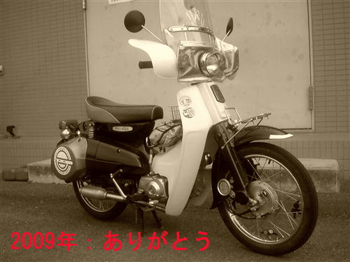 20091231_SN3D0308_R.jpg