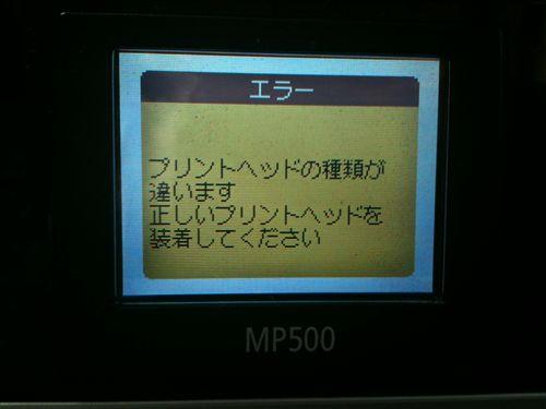 2010001011_IMG_1602_R.jpg
