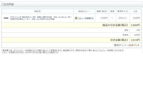 2010001012_0001_R.jpg