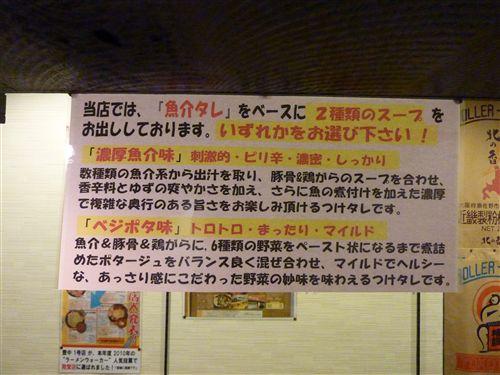 201000907_P1050043_R.jpg