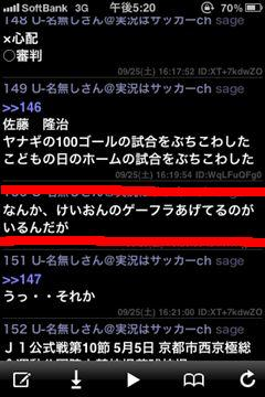 201000925IMG_1551_R.jpg