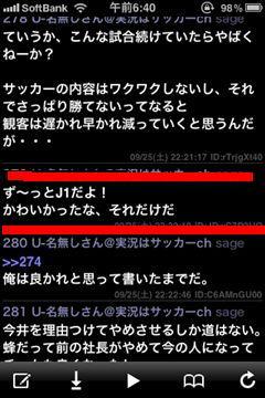 201000925IMG_1552_R.jpg