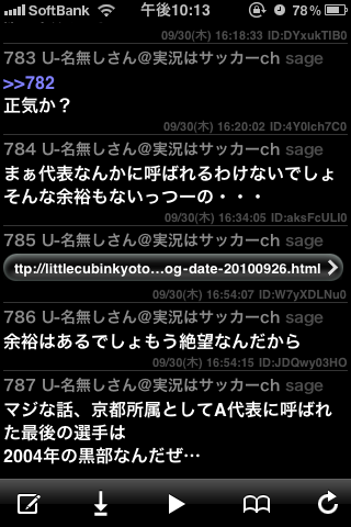201000930_IMG_1569.png
