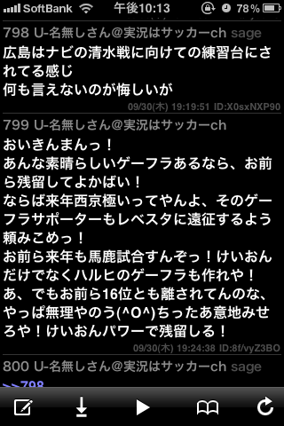 201000930_IMG_1570.png