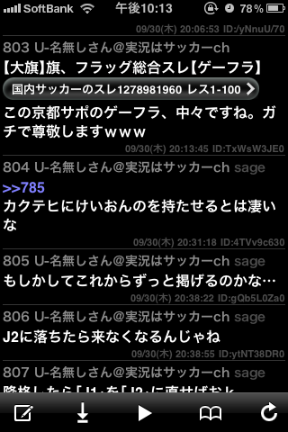 201000930_IMG_1571.png