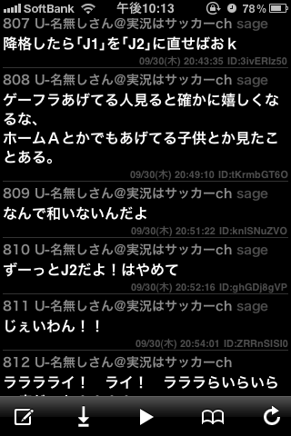 201000930_IMG_1572.png