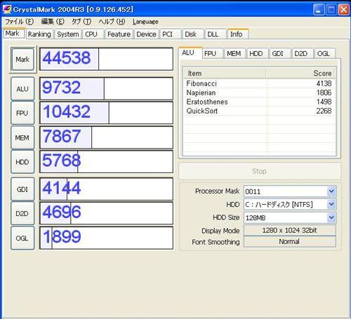 201001023_pen4_R.jpg