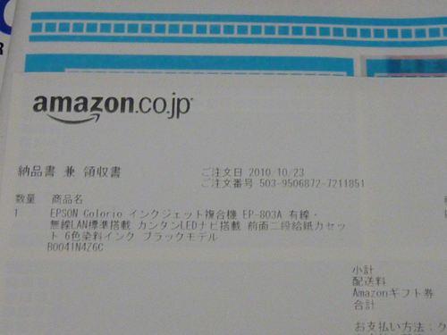 201001025_P1050724_R.jpg