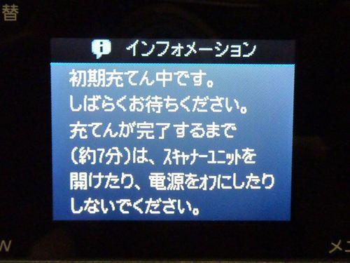 201001025_P1050746_R.jpg