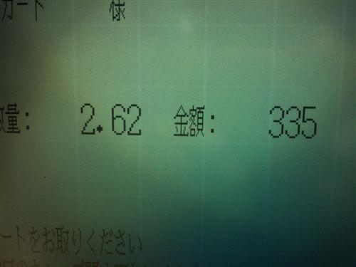 20100109_画像 002_R