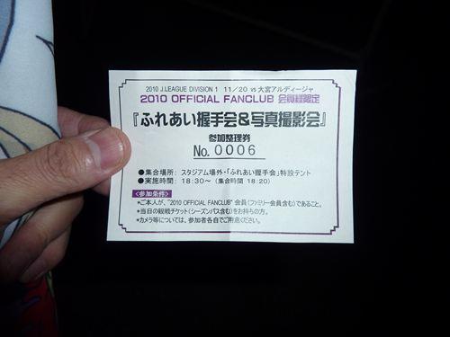 201001121_P1050932_R.jpg
