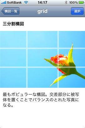 20100113_画像_R
