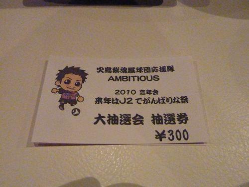 201001204_P1060410_R.jpg