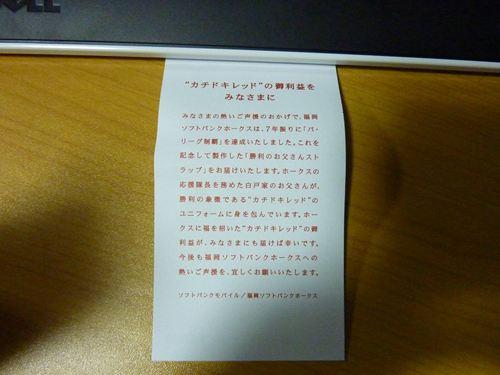 201001224_P1060492_R.jpg