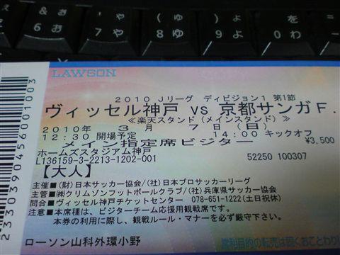 20100213_SN3D0444_R.jpg