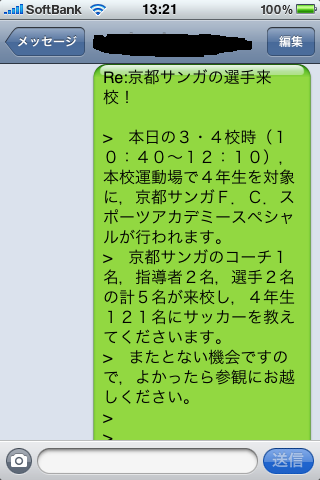 20100607_IMG_1277.jpg