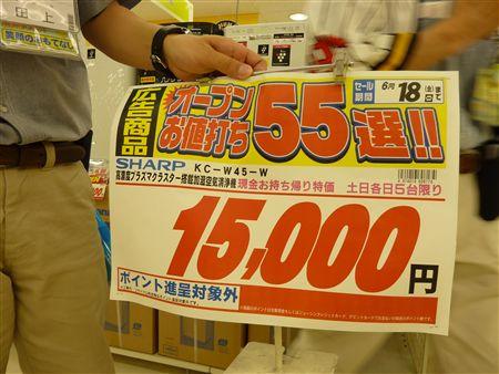 20100611_P1020639_R.jpg