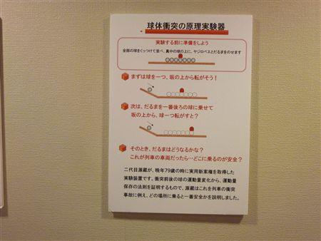 20100629_P1030054_R.jpg