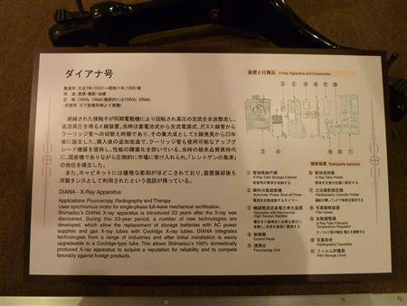 20100629_P1030060_R.jpg