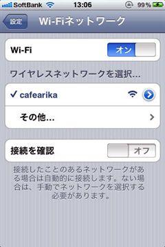 20100727_P10307330_R.jpg
