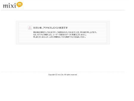 20100811_無題2_R