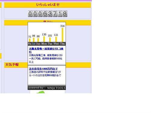 201000930_無題1_R