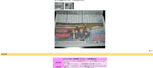 2010001002_無題_R