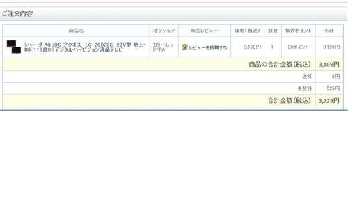 2010001012_無題_R