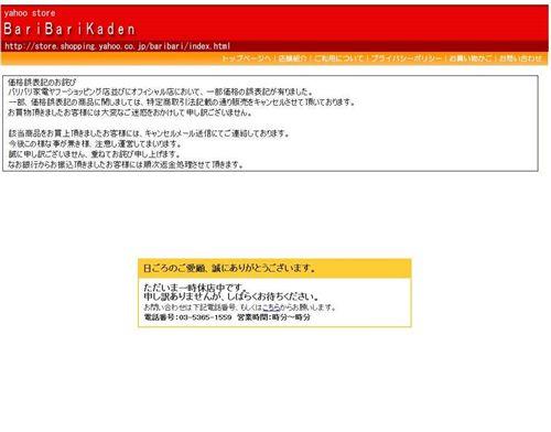 2010001012_無題00000_R