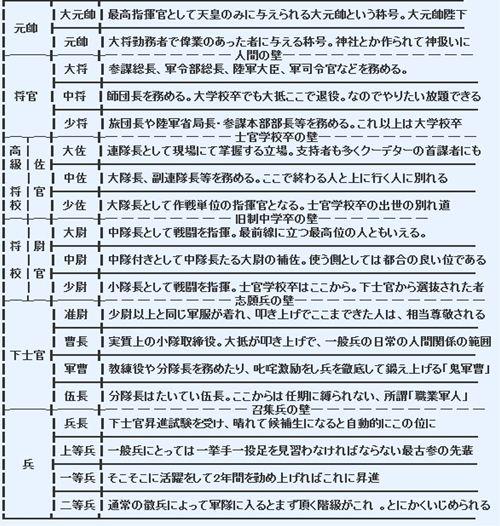 201001104_無題_R
