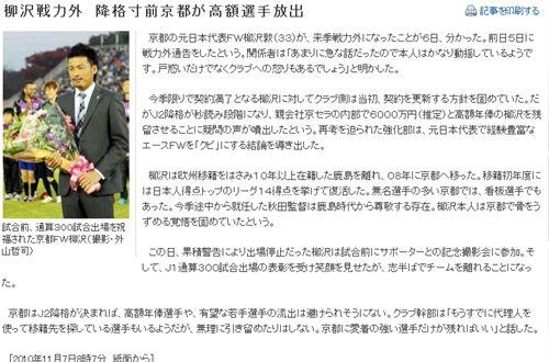 201001107_無題_R