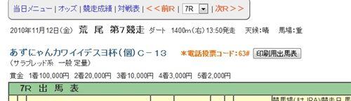 201001112_111無題_R