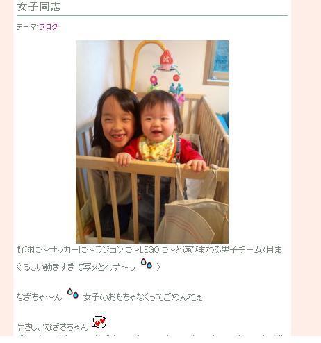 20101122_0012345.jpg