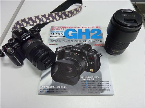 20101220_P1060483_R.jpg