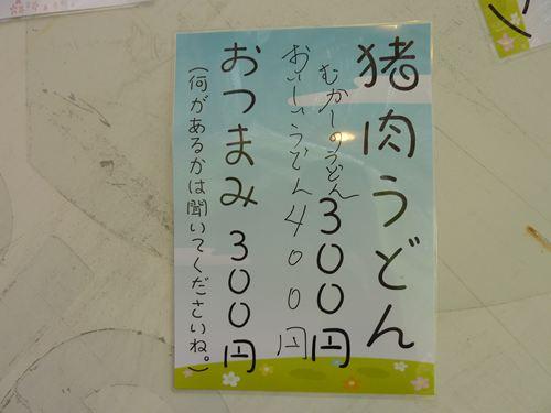 20110623_P1080238_R.jpg