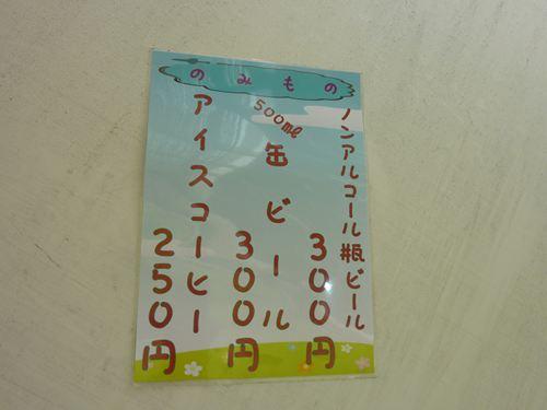 20110623_P1080242_R.jpg