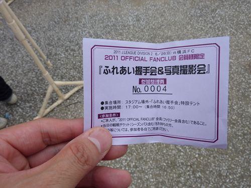 20110626_P1080275_R.jpg