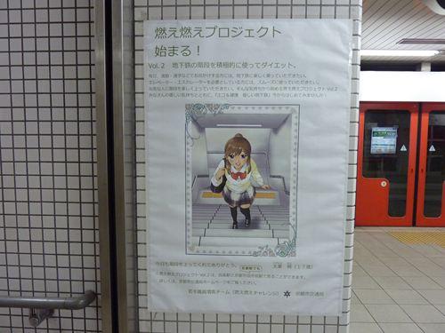 20110629_P1080364_R.jpg