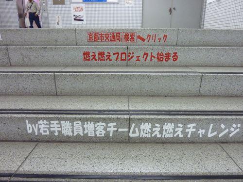 20110629_P1080373_R.jpg