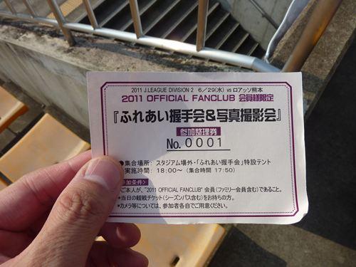 20110629_P1080426_R.jpg