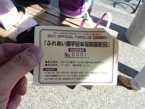 20110710_P1080513_R.jpg