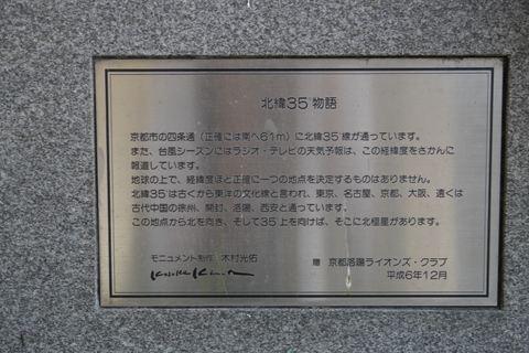 20110715_P1040845_R.jpg