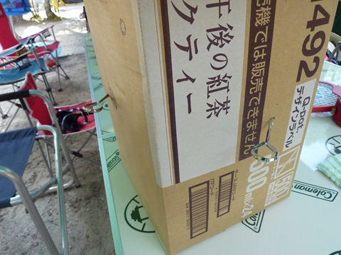 20110717_P1080728_R.jpg